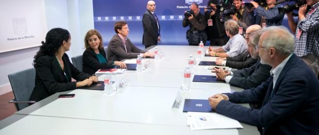 Imagen de la primera reunión del Comité Especial del Ébola